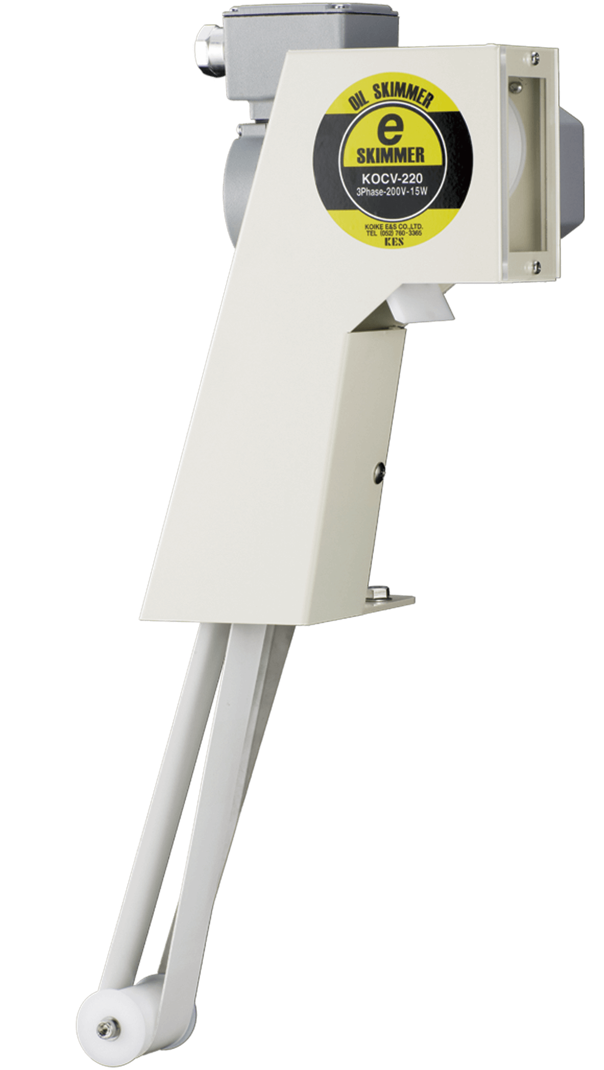 e-SKIMMER イースキマー KOCV型