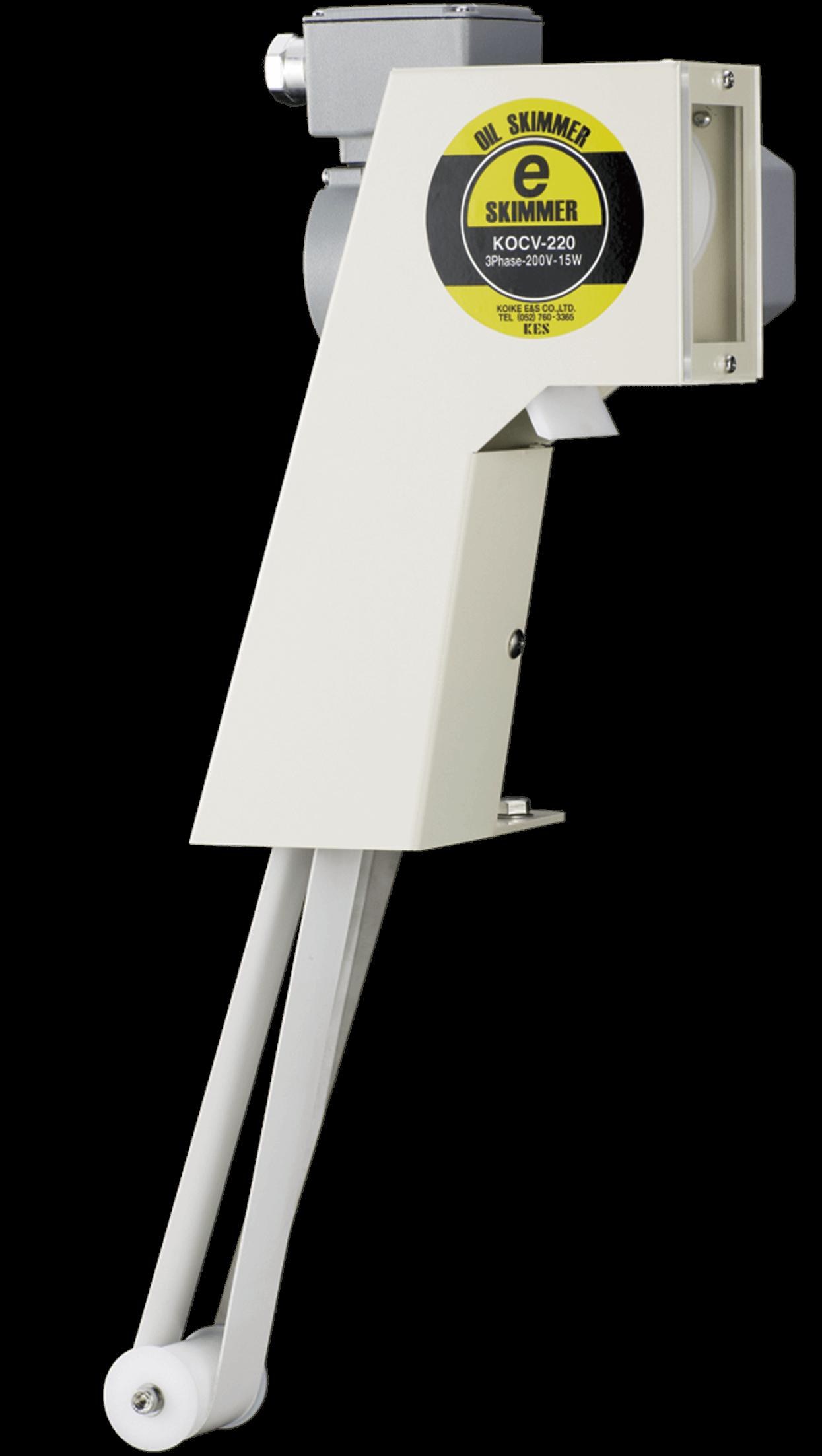 e-skimmer