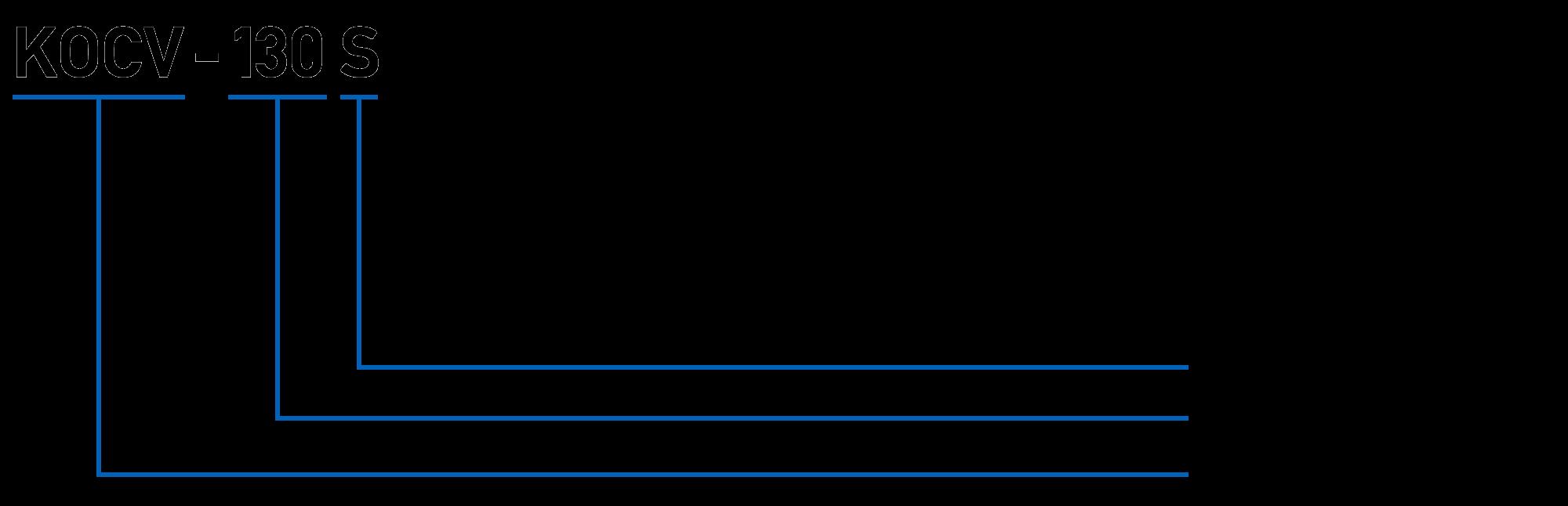 e-SKIMMER (type KOCV) | コイケエンジニアリングアンドサービス